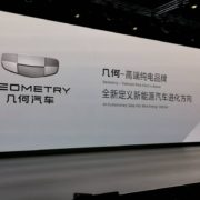 Chinese company Geely launches electric car brand Geometry