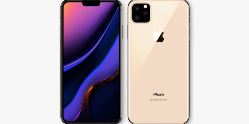 iPhone 11: Everything that we know till now and should you upgrade?