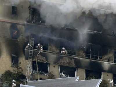 Arsenal fire killed thirty-three at Kyoto anime studio Japan