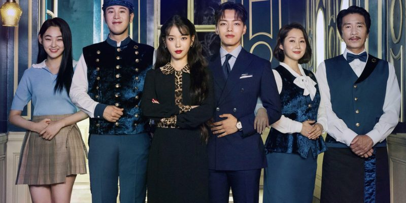 Hotel Del Luna will feature a cameo appearance from singer-actor Sulli