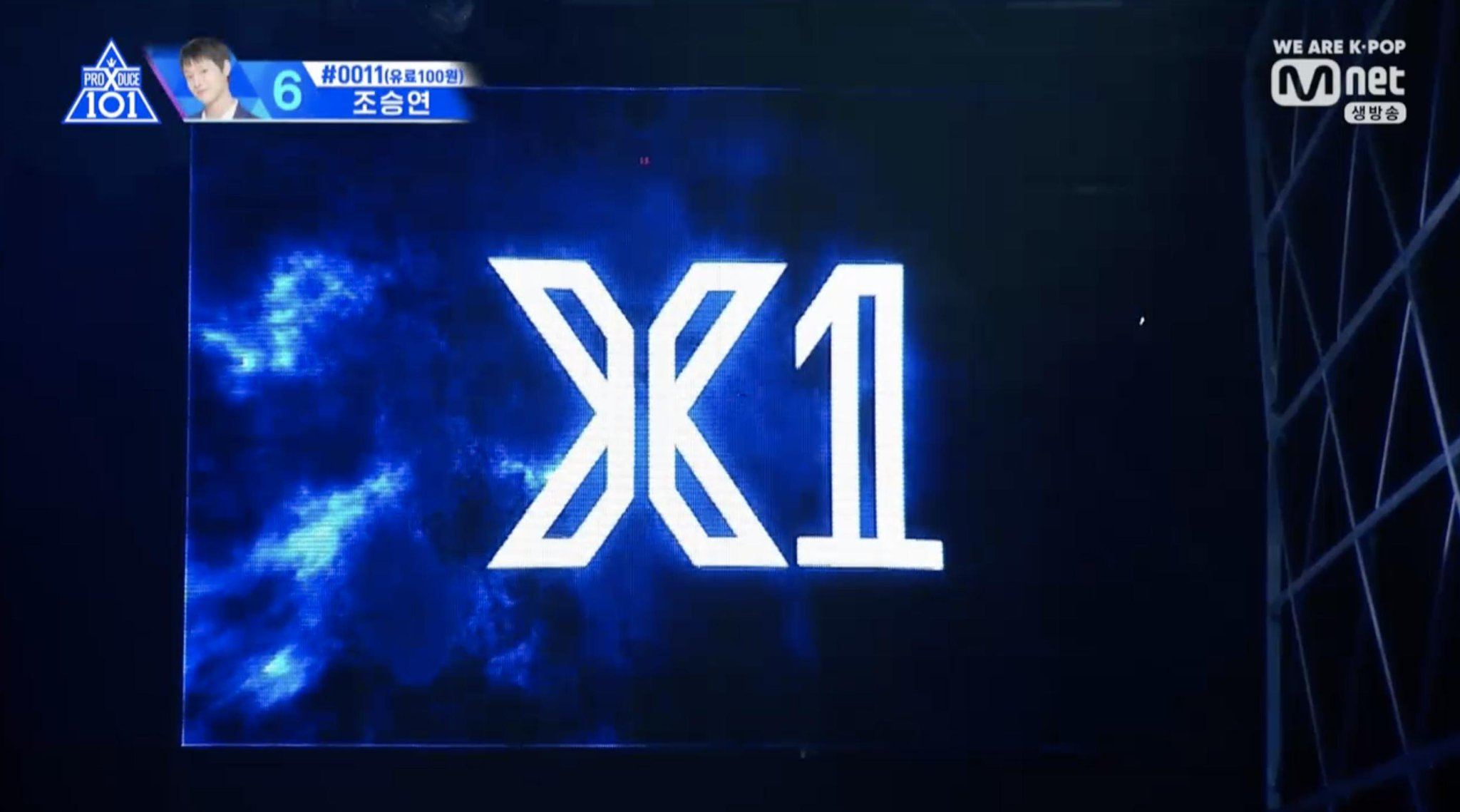 Produce X 101 Final 11 To Debut As a Boy Group:See Details