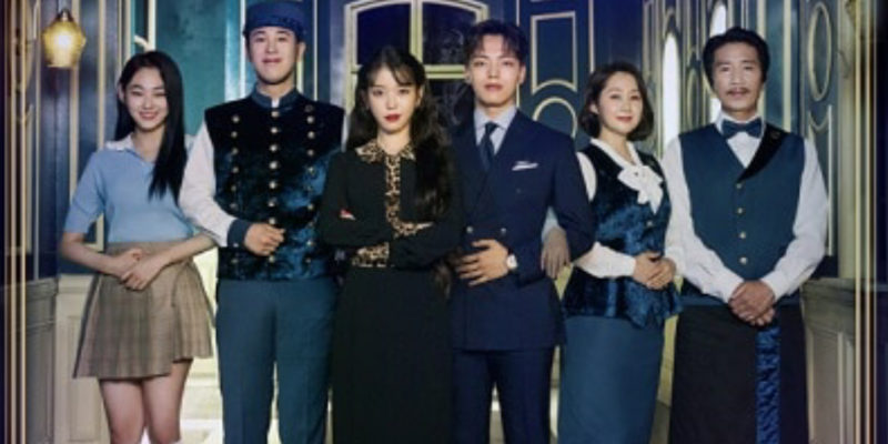 Hotel Del Luna Episode 5 Teaser out now; There's a Love Triangle Brewing!