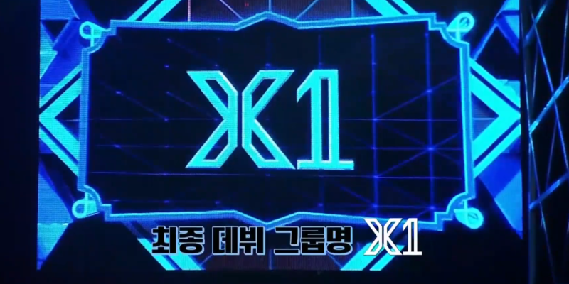 X1 to host survival reality show post musical debut