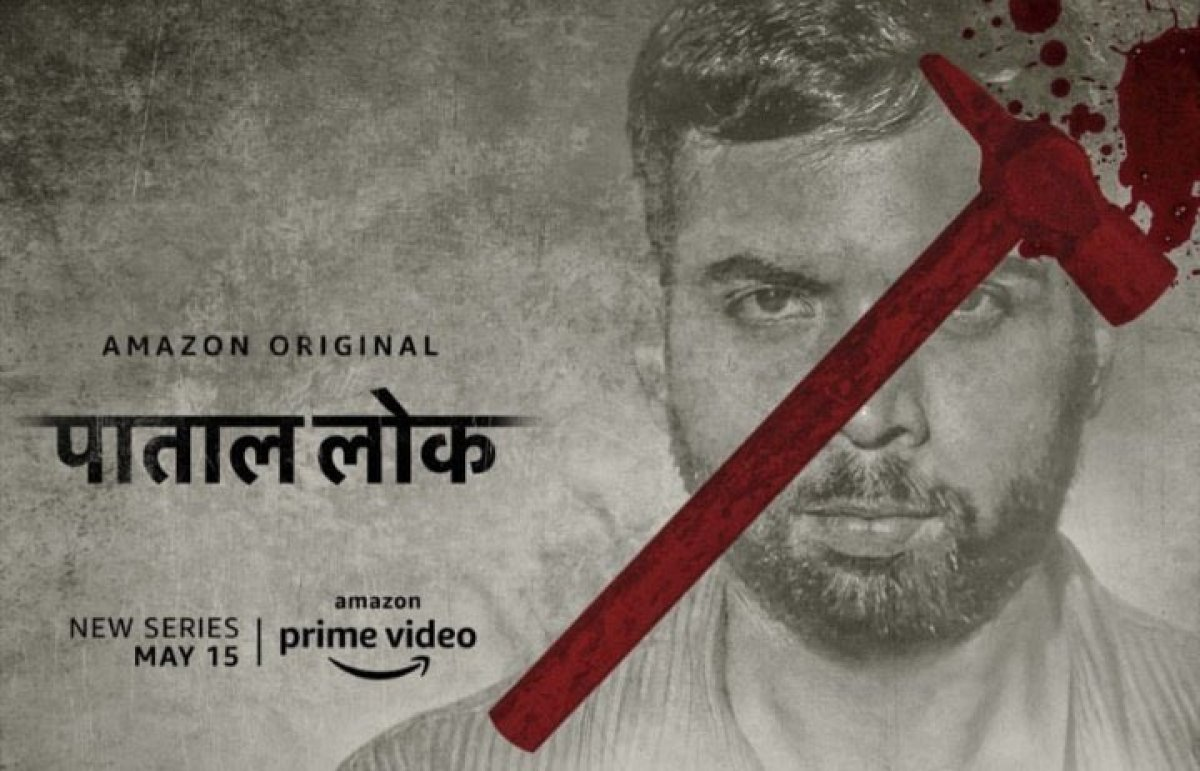 Paatal Lok Season 2 Total Episodes and Cast Details