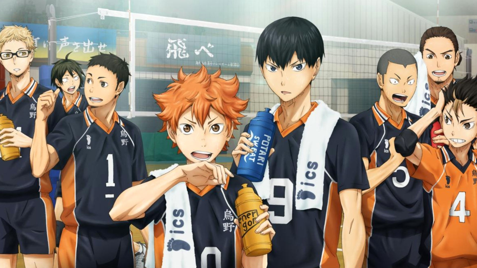 Haikyuu Chapter 402 Release Date, Raw Scans and Read Online