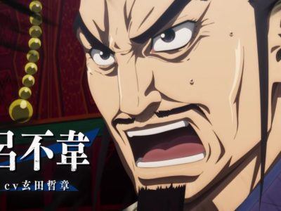 Kingdom Chapter 649 Release Date, Spoilers- King Sei will Fake the Death of RyoFui
