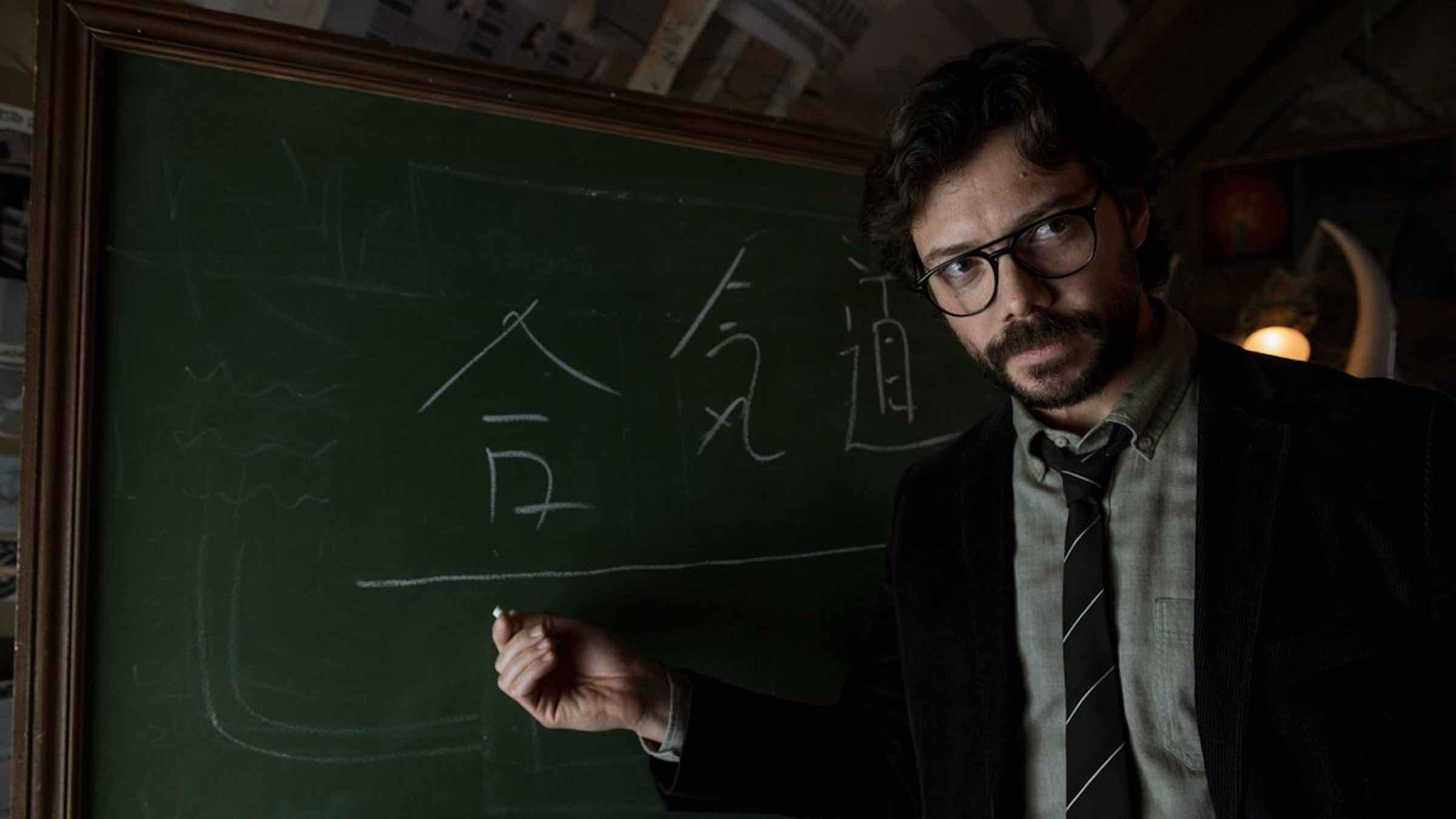 Money Heist Season 5  Spoilers- El Professor vs New Enemy
