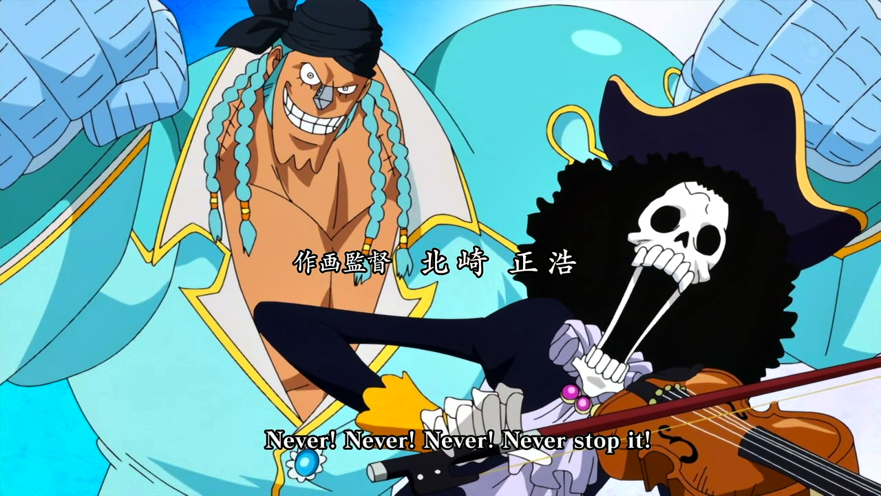 One Piece Chapter 988 Manga Read Online