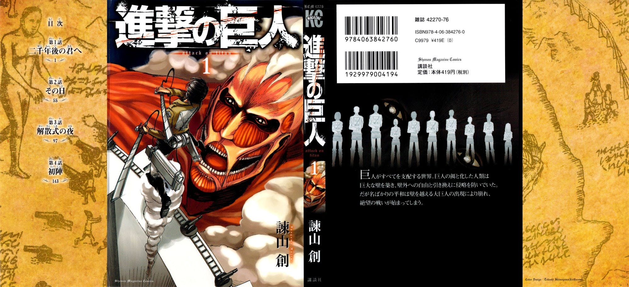 How to read Attack on Titan Chapter 133 Free and Legally?