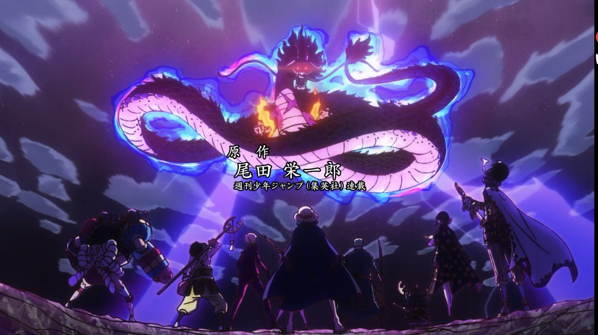 One Piece Chapter 992 Release Date English and Read Manga Online