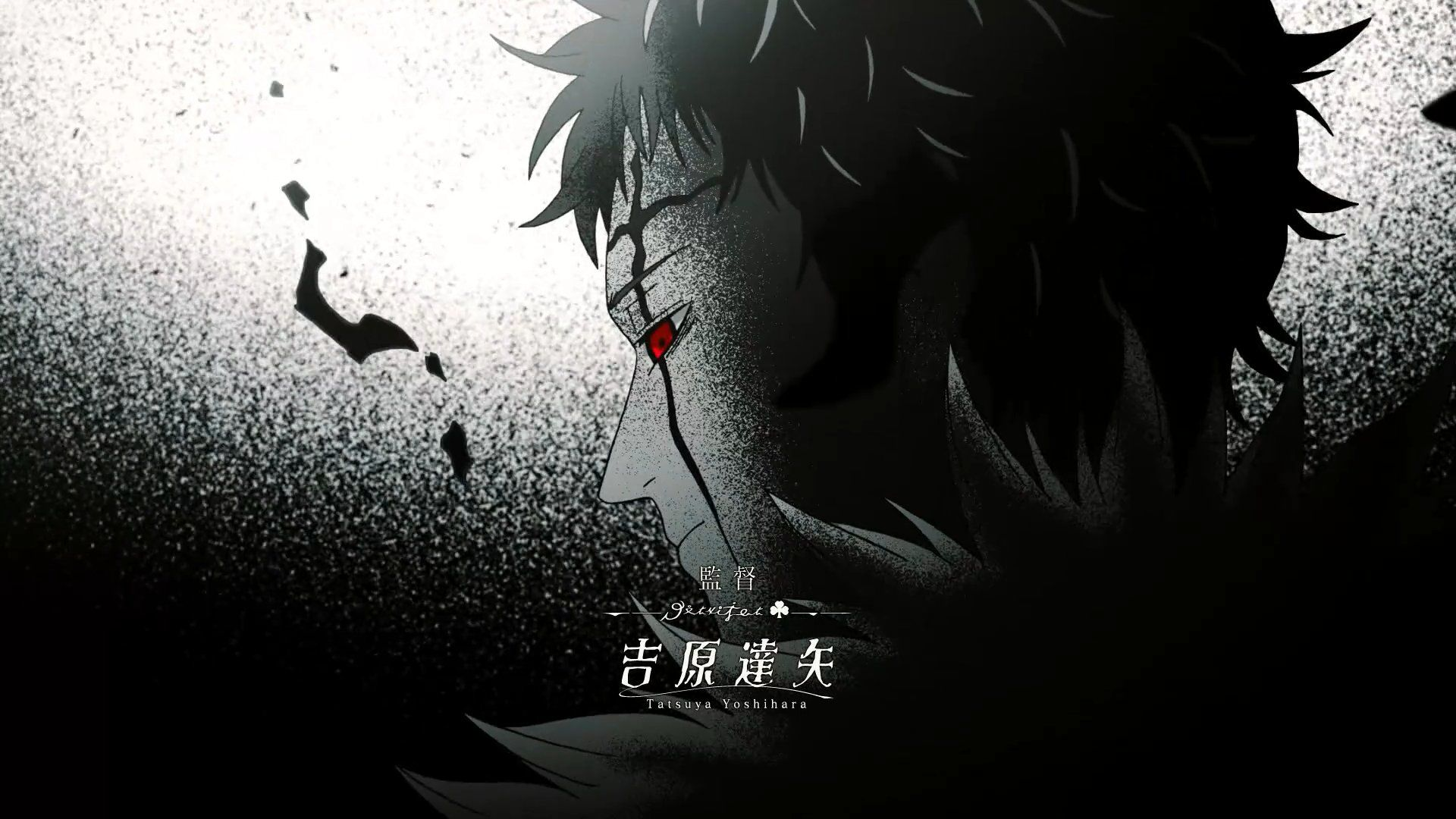 Black Clover Chapter 272 Release Date Delay, Raw Scans and Read Online
