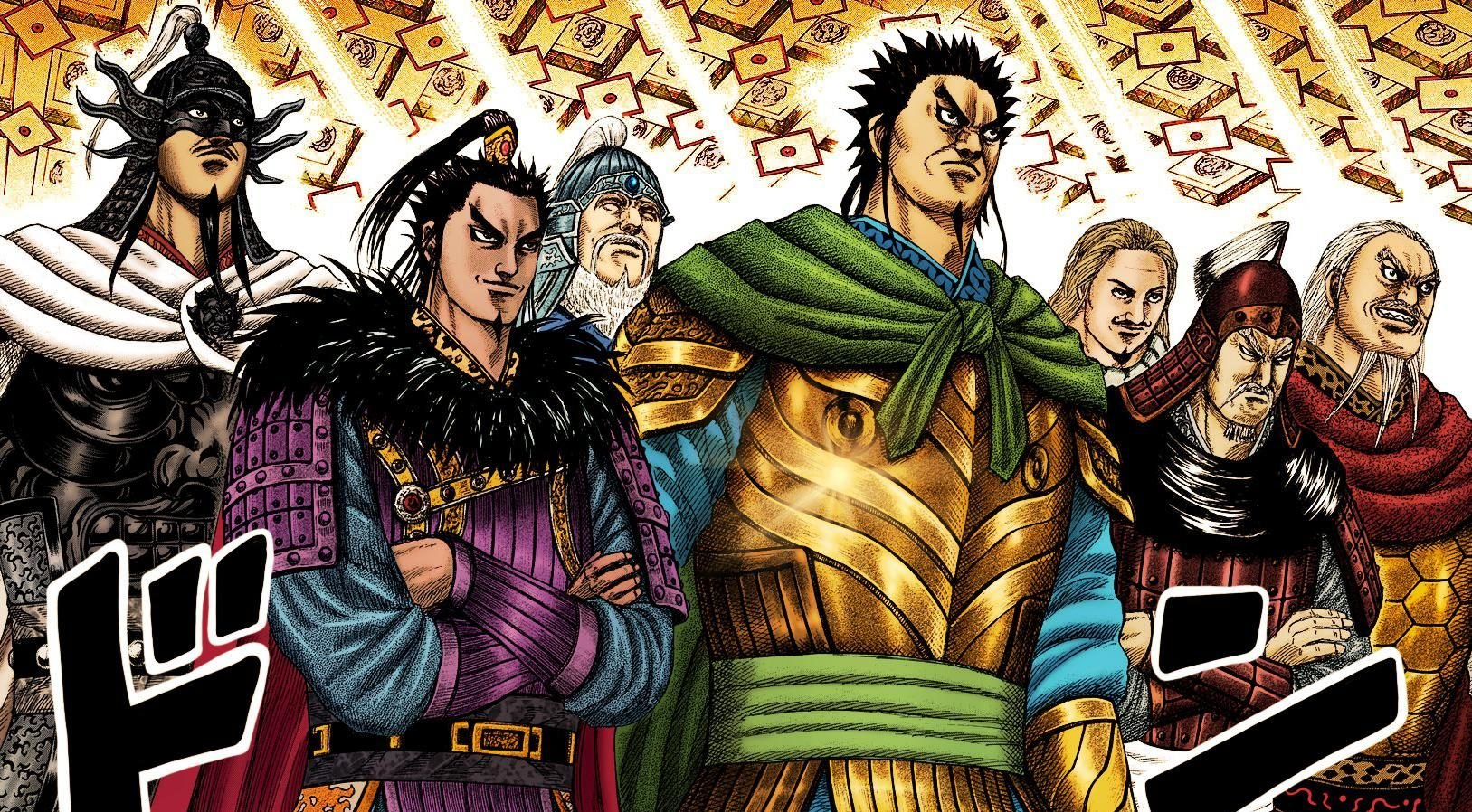 Kingdom Chapter 660 Release Date and Manga Read Online