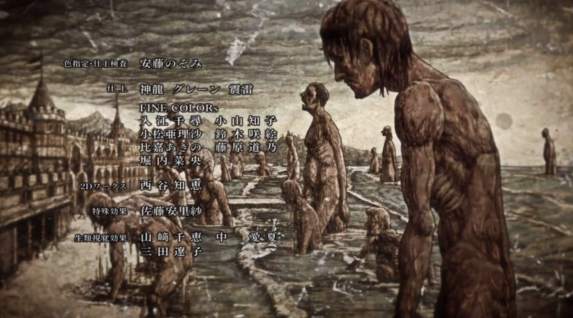 Is Attack on Titan Chapter 136 the Final Chapter?