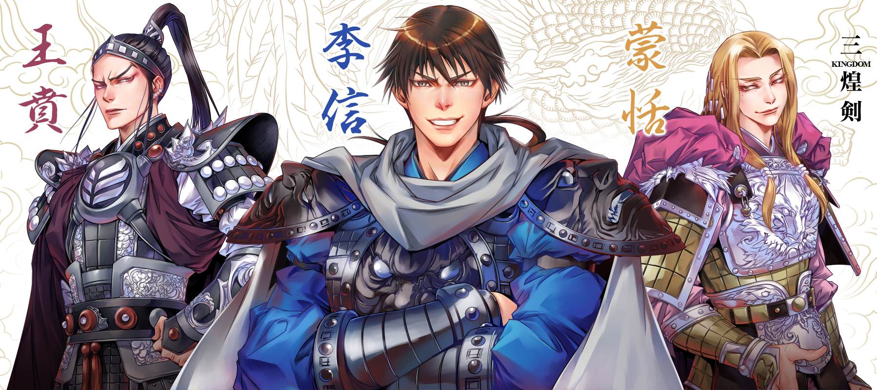 Kingdom Chapter 666 Spoilers, Leaks and Theories