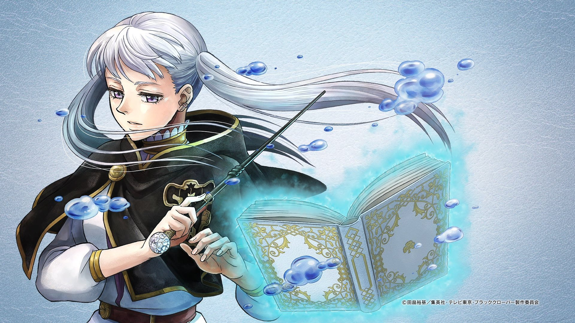 Black Clover Chapter 283 Read Manga Online and Official Release Date