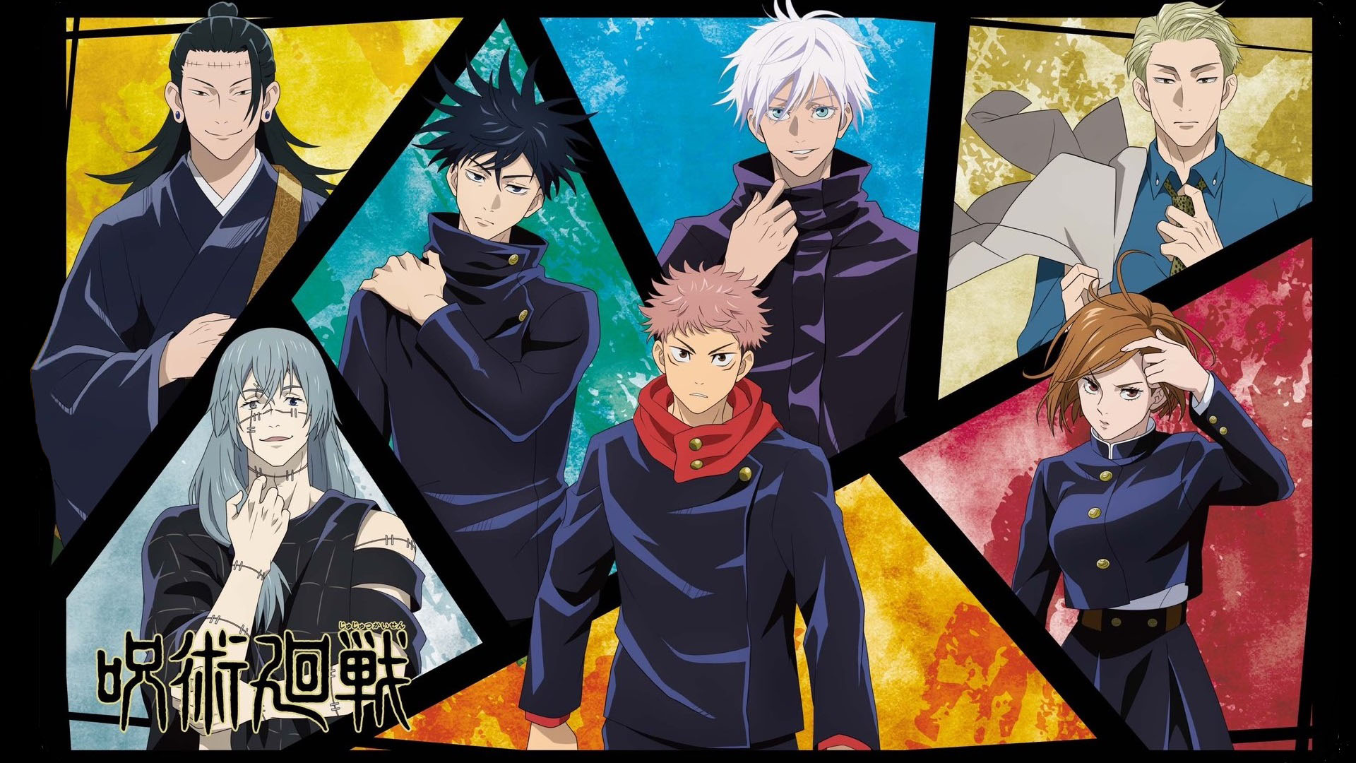 Jujutsu Kaisen Chapter 142 Release Date, Raw Scans and Read Online
