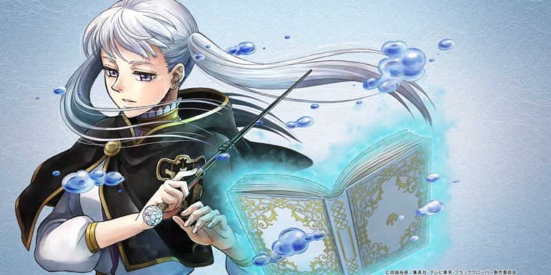 Black Clover Chapter 291 Spoilers, Predictions: Noelle will use Ultimate Magic against the Devils